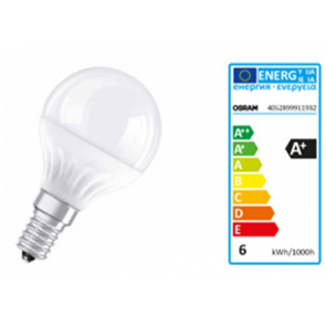 LED STAR CLAS P40 6W E14 FROSTED BLI